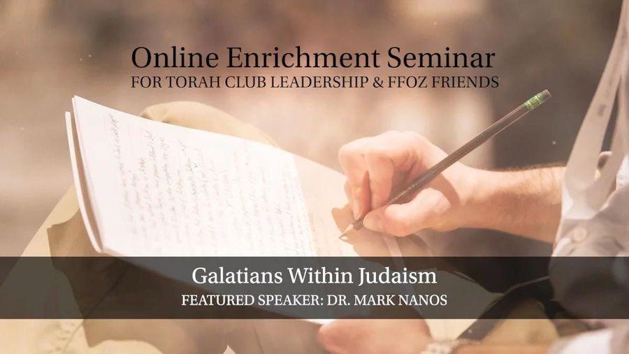 Watch the Enrichment meeting videos online at friends.ffoz.org or torahclub.org